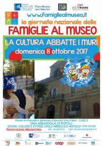 Museo Archeologico Nazionale d'Abruzzo Villa Frigerj - Chieti - F@mu Famiglie al Museo