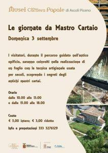 Le giornate del Mastro Cartaio evento per famiglie Ascoli Piceno