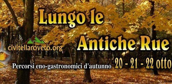 Lungo le Antiche Rue - Civitella Roveto - L'Aquila - Feste d'Autunno in Abruzzo