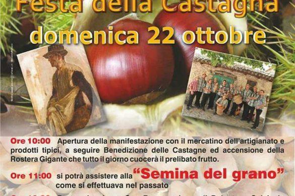 Sagra della Castagna - Tufo di Carsoli - L'Aquila - Feste d'Autunno in Abruzzo