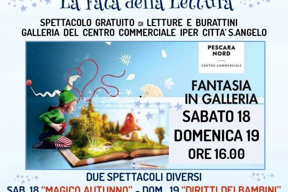 Spettacolo-La-Fata-della-Lettura-CC-Pescara-Nord