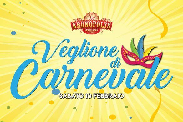 Veglione-di-Carnevale-Kronopolys-Ristoparco-Colonnella-TE