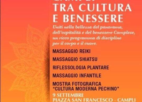 Campli-tra-cultura-e-benessere-Campli-TE-Eventi per famiglie Abruzzo