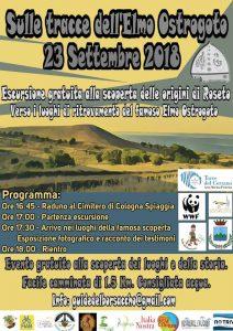 Passeggiata-Riserva-Borsacchio-Roseto-degli-Abruzzi-TE- Eventi per bambini Teramo