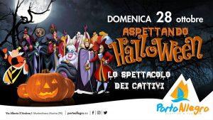 Aspettando-Halloween-Porto-Allegro-Montesilvano-PE- Halloween 2018 per bambini in Abruzzo
