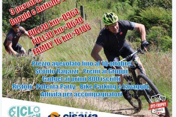 Cicloturistica della Castagna - Sante Marie AQ - Feste d'autunno in Abruzzo