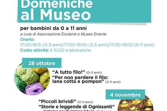 Domeniche-al-Museo-Genti-dAbruzzo-Pescara- Eventi per bambini Pescara