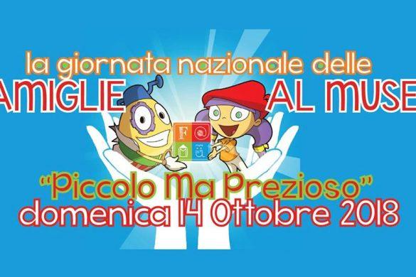 Famu-Famiglie-al-Museo - Museo Nazionale d'Abruzzo L'Aquila - Eventi per bambini L'Aquila