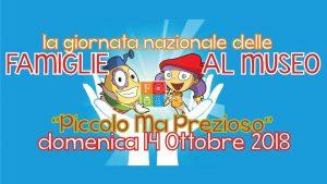 Famu-Famiglie-al-Museo-Abruzzo - Eventi per bambini Pescara