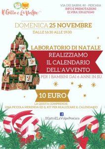 Laboratorio-di-Natale-Il-Gatto-e-la-Volpe-Pescara- Cosa fare a Natale con i bambini in Abruzzo
