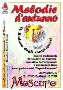 Melodie-Dautunno-Moscufo-Pescara - Cosa fare a Natale con i bambini in Abruzzo