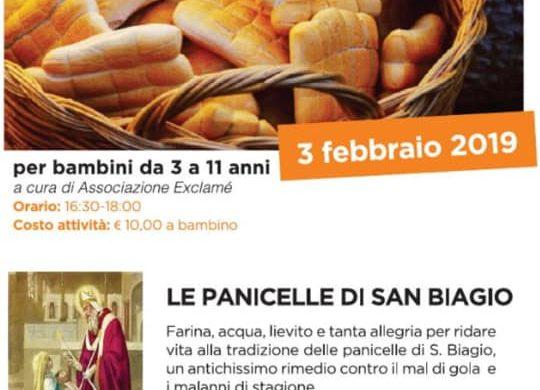 Domeniche-al-Museo-Museo-delle-Genti-dAbruzzo-Pescara