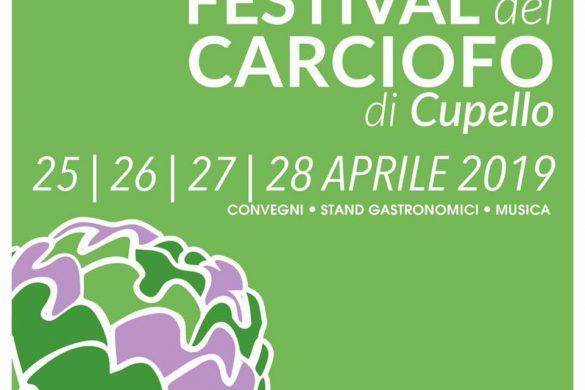 Festival-del-Carciofo-Cupello-Chieti