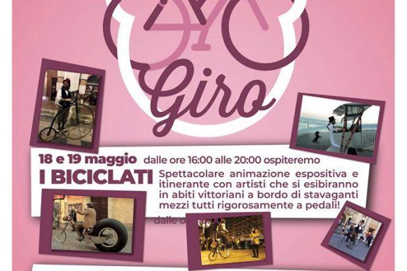 Giro-dItalia-Centro-Commerciale-Centro-dAbruzzo-San-Giovanni-Teatino-Chieti