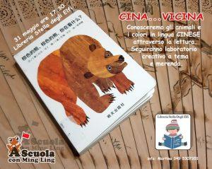 Letture-in-cinese-laboratorio-e-merenda-Stella-degli-Elfi-Coppito-LAquila