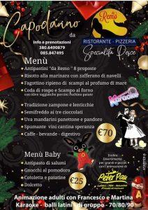 Capodanno-2020-Ristorante-Pizzeria-Da-Remo-Nocciano-Pescara