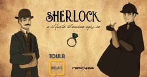 Sherlock-e-il-furto-al-museo-egizio-al-relais-toula-di-cepagatti
